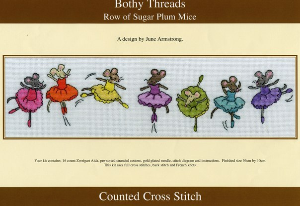 схемы Bothy Threads скачать