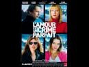 Любовь - это идеальное преступление _ L'amour est un crime parfait (2013)