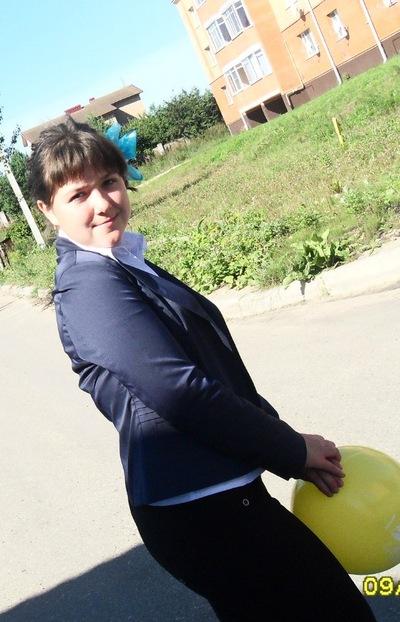 Лена Маркова, 2 июня 1998, Холм-Жирковский, id137449203