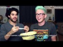 [Русские Субтитры] Getting Intimate with Darren Criss | Tyler Oakley
