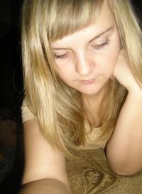 Марина Самостроенко