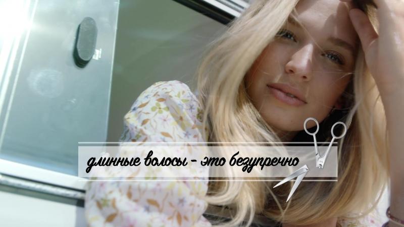 GlissKur_Supreme_BULLI