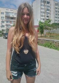 Аня Биленчук