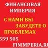 Регистрация бизнеса Калининград. Регистрация ООО