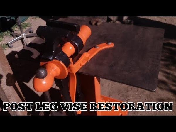 Post Leg Vise Restoration