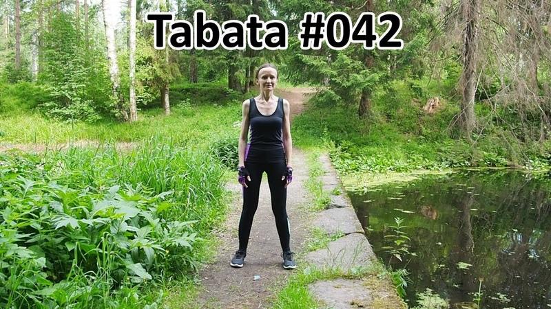 TABATA 042 | 4-Minute Fat Burning Workout