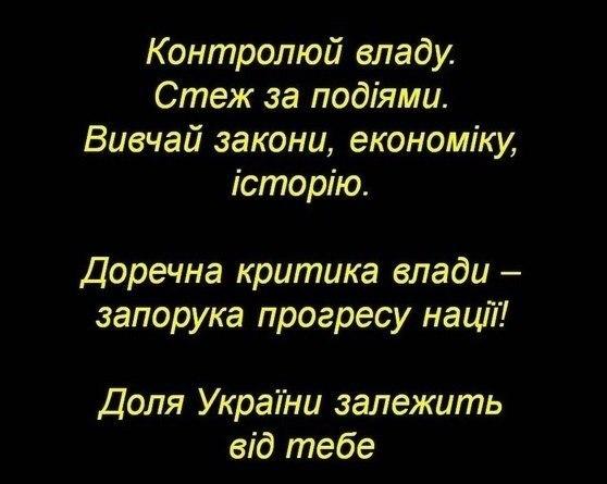"""Главы 34 РГА получили выговор от Яценюка, пятерых мэров премьер призвал """"иметь совесть"""" - Цензор.НЕТ 6973"""