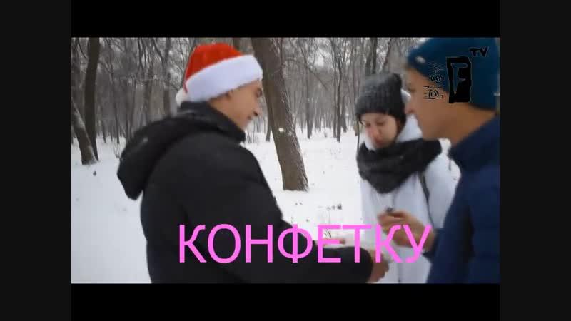 Мелитополь. Раздаём конфеты на улице)) Реакция людей.
