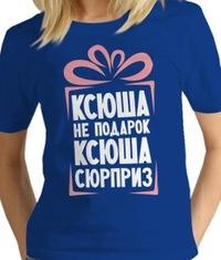 Ксения Жужгова, 24 июля 1982, Пермь, id142285016