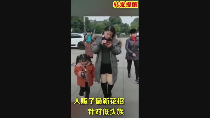 Как в Китае крадут детей. И это не шутка.