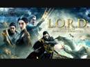 L.O.R.D 1 audio latino.
