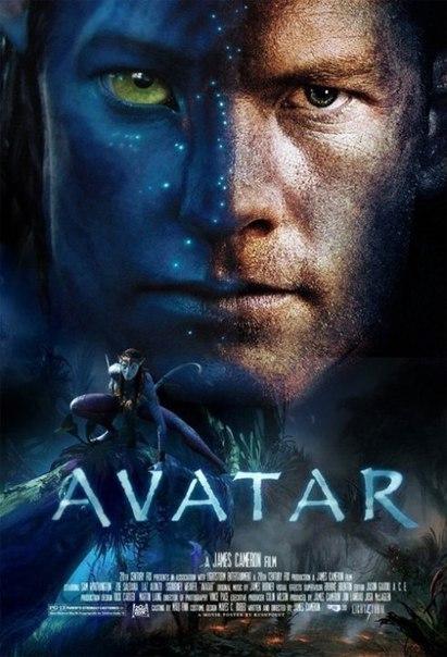 Аватар (2009)