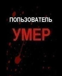 Артём Тимофеев, 26 октября 1992, Калтан, id196010348