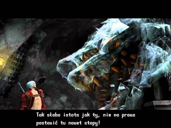 Devil May Cry 3 PL Cerberus Cutscene 9