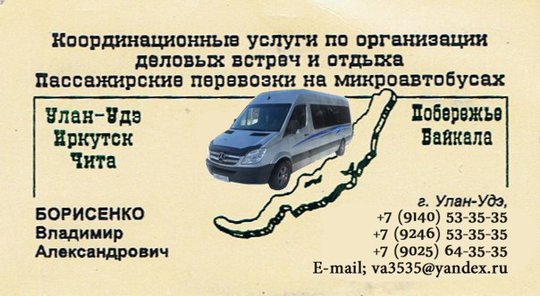 Визитка В. Борисенко