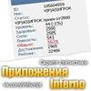 Скрипт статистики для приложения «Inferno». ©