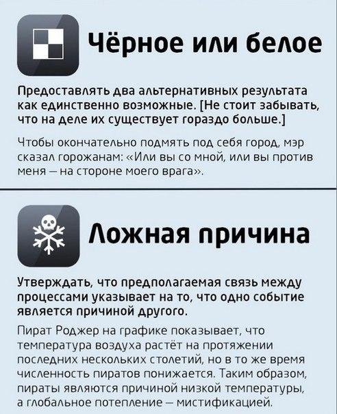 https://pp.vk.me/c7011/v7011796/1da6e/8Nx9RwjtCoI.jpg