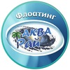 Флоатинг в Санкт-Петербурге