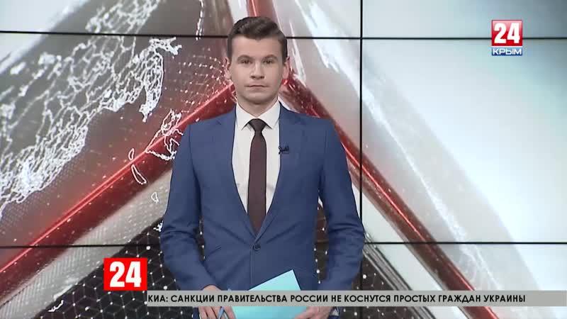Юный герой симферопольский одиннадцатиклассник Алексей Красноштан спас человека