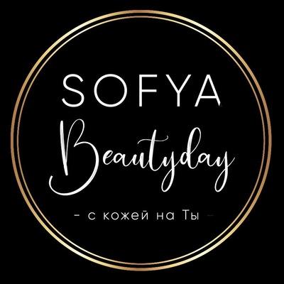 Софья Шугавоск