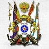 Русское Научно-Техническое Общество