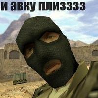 Дмитрий Молоканов, 29 мая , Мыски, id144322535