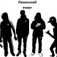 Некит Острый, 28 сентября 1994, Москва, id183598792