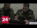 Бойня в Керчи новые подробности Россия 24