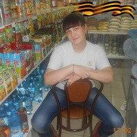 Олеся Федорченко, 27 августа , Красноярск, id78305834