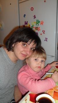 Татьяна Романко, 18 марта 1997, Минск, id174859159