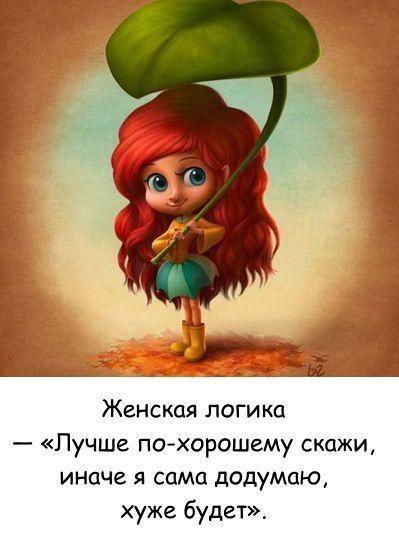 Фото №456273506 со страницы Асылай Жумабековой