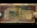 Paper Money Part 2.. defunct foreign currency, fiat