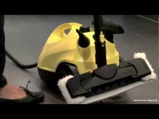 Karcher SC 1.020: пароочиститель в действии