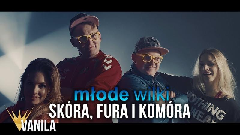 MŁODE WILKI - Skóra, Fura i Komóra (Oficjalny teledysk) DISCO POLO 2019