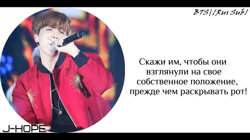 BTS - CYPHER PT.3- Killer ( feat. Supreme Boi) [Rus Sub]