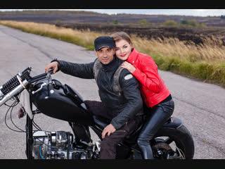 Сергей и Алёна. Слайд-шоу с мото-фотопроекта.