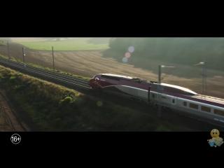 Смотреть фильм Поезд на Париж новинки кино 2018 триллер драма история онлайн в хорошем качестве HD abkmv gjtpl yf gfhb; трейлер