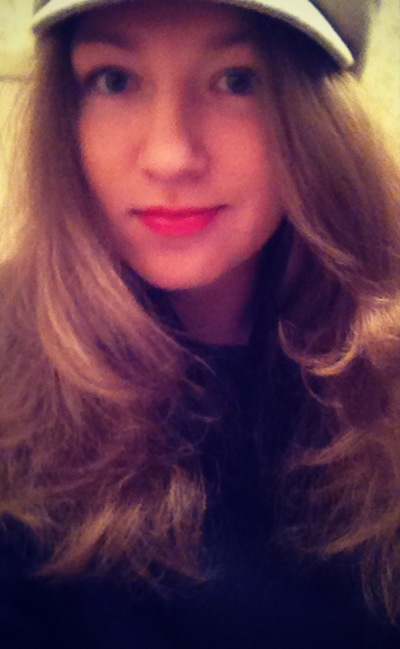 Екатерина Наймушина