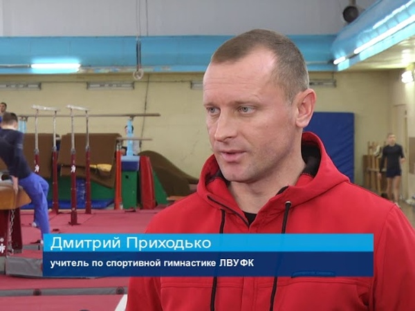 ГТРК ЛНР. Луганские гимнасты заняли призовые места на соревнованиях в Российской Федерации
