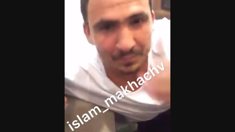 Ислам Махачев. Передаёт Салам