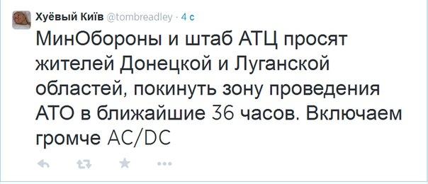 Порошенко созывает заседание СНБО: Террористы получат адекватный ответ - Цензор.НЕТ 8398