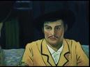 Loving Vincent (Ван Гог, С любовью Винсент, Мультфильм 2017)