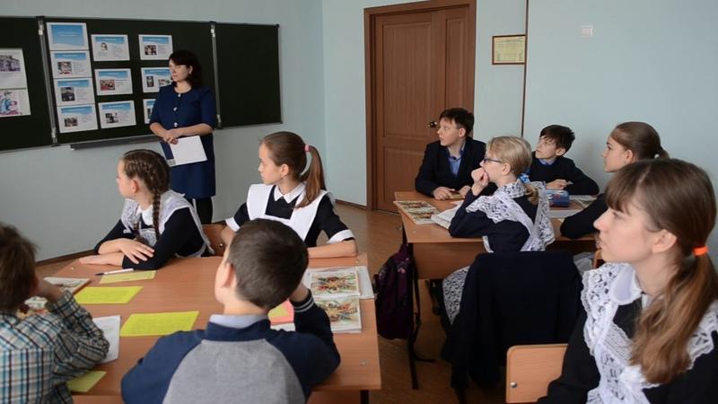 МБОУ Школа № 51 города Прокопьевска урок Ивановой Екатерины Олеговны