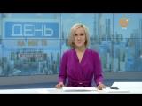 День защиты детей в Ноябрьске. Прямая трансляция. МИГ ТВ