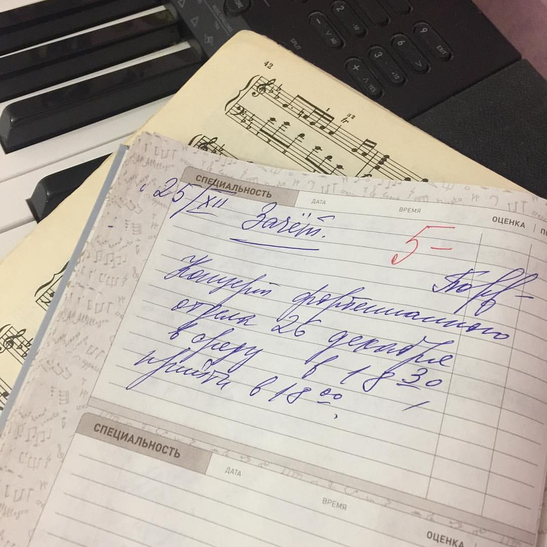 Maria Mirova - Page 9 BEH7P24nfT4