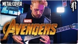 The Avengers Theme METAL COVER by RichaadEB
