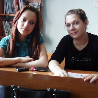 Ира Бакулина, 16 мая , Томск, id141076326
