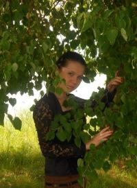 Александра Доронина, 23 августа , Ворсма, id13272317