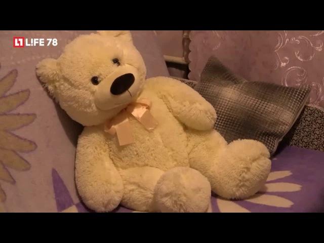 Александр Бессмертный - Комментарий о дефиците любви (life78, 30.11.2016)