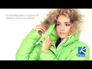 Женская куртка BASK ALBERTA V2 в стиле